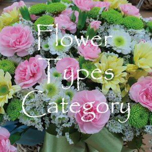 Flower Gift type